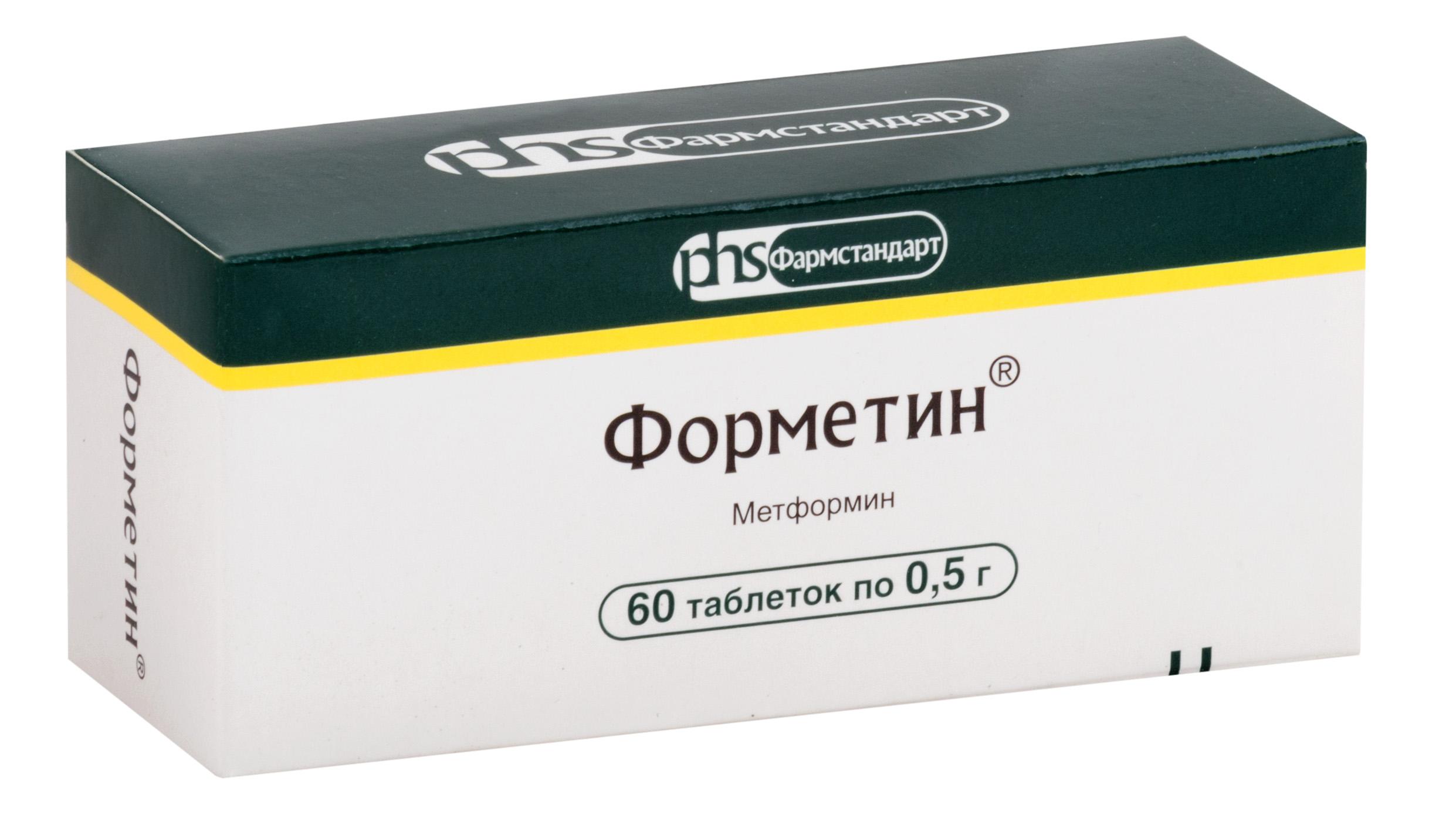Форметин таб. 500мг n60