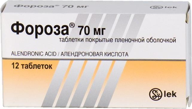 Фороза таб. п.п.о. 70мг n12