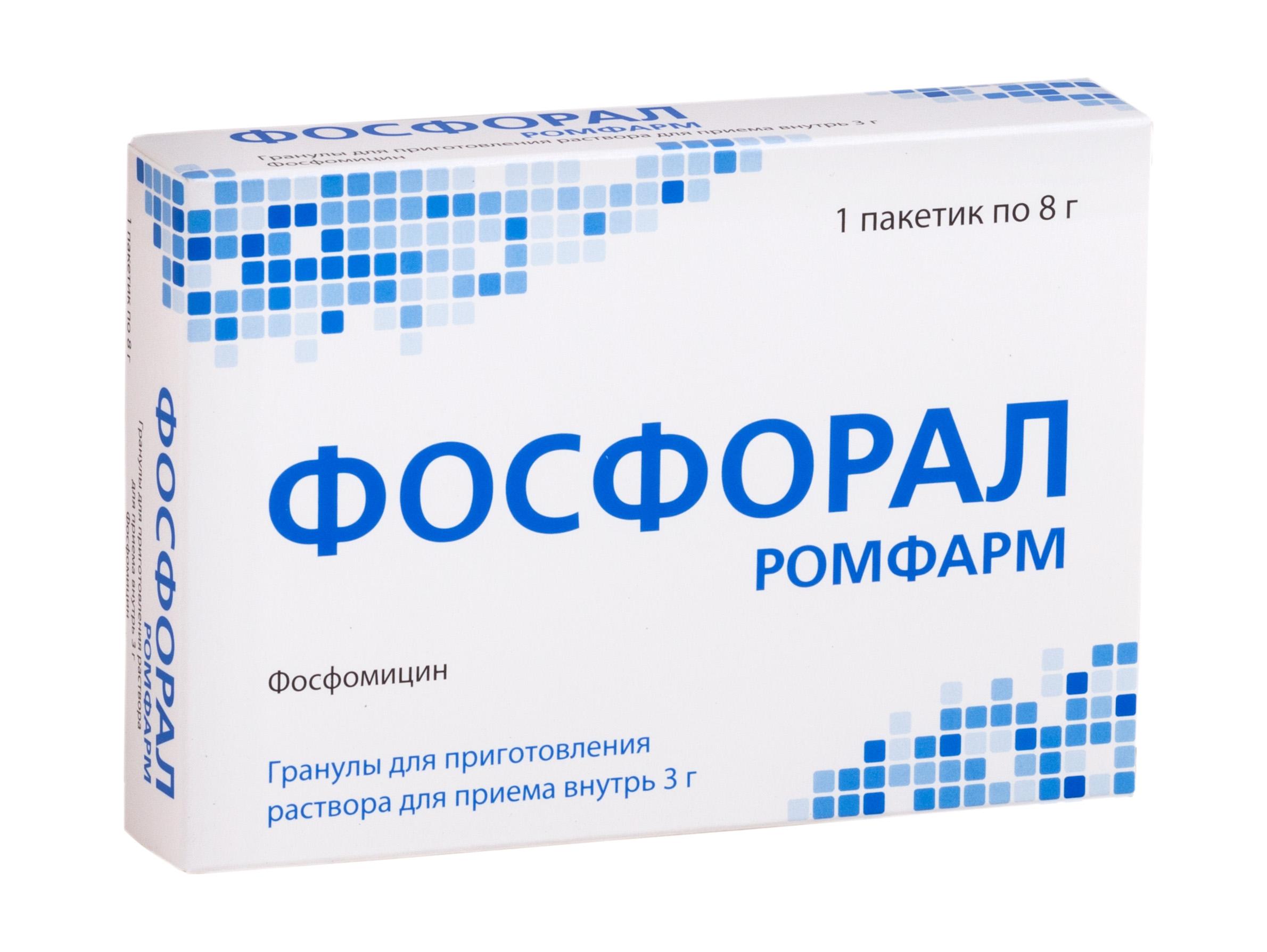Фосфорал ромфарм гран. д/приема внутрь 3г пакет 8г n1