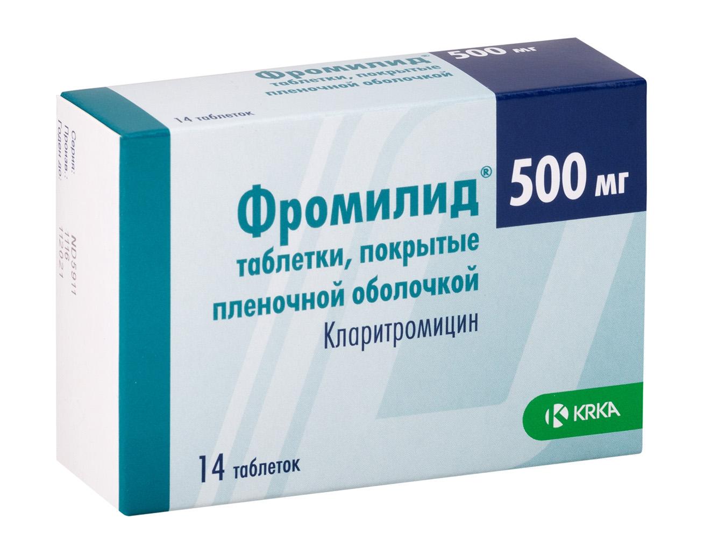 Фромилид таб. п.п.о. 500мг n14