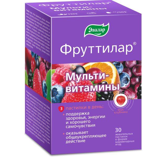 Фруттилар мультивитамины в форме мармеладных ягод пастилки жеват. 4г 30 шт.