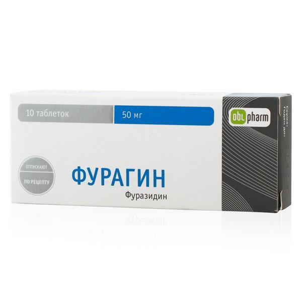 Фурагин таб. 50 мг №10