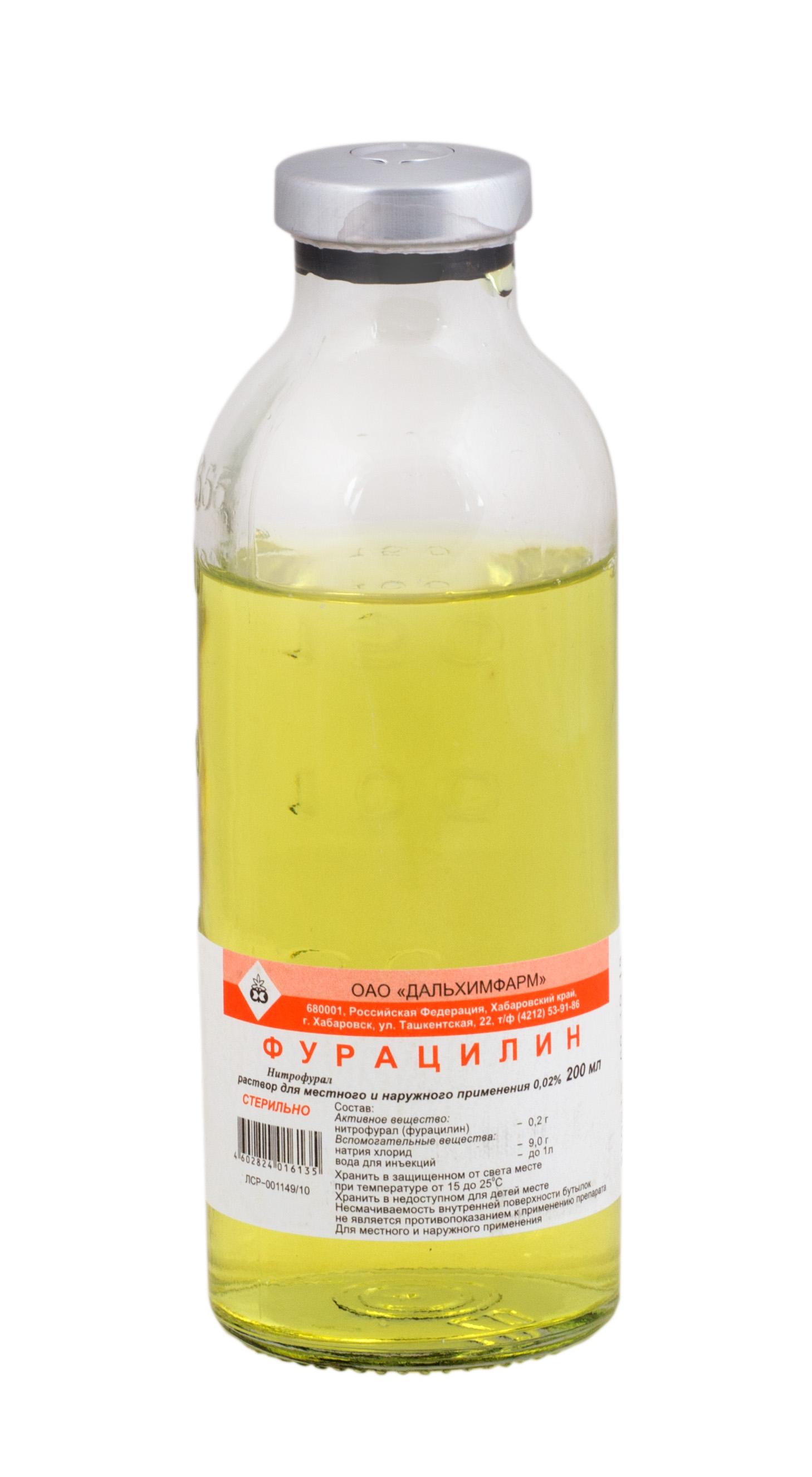 Фурацилин р-р местн и наруж 0,02% 200мл