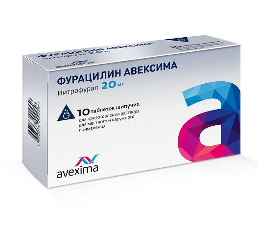 Фурацилин таб. шип. 20мг n10