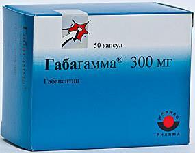 Габагамма капс. 300мг n50