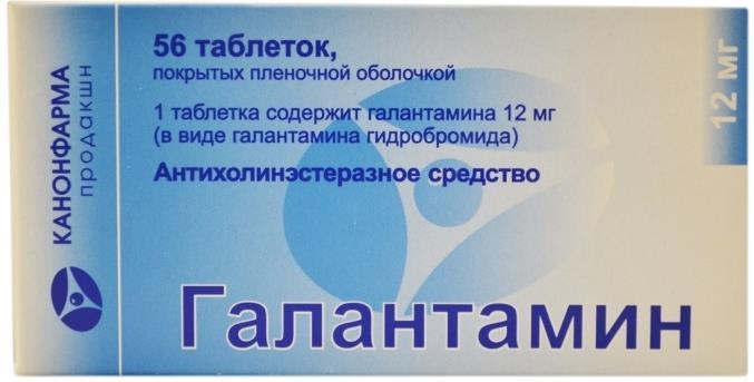 Галантамин канон таб. п.п.о. 12мг n56