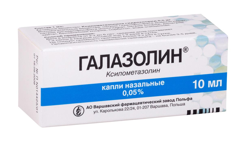 Галазолин капли наз. 0,05% 10мл n1