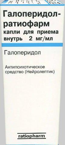 Галоперидол-ратиофарм капли внутр. 2мг/мл 30мл n1