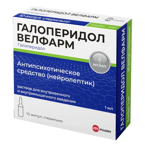 Галоперидол велфарм р-р для в/в и в/м введ. 5мг/мл амп. 1мл №10