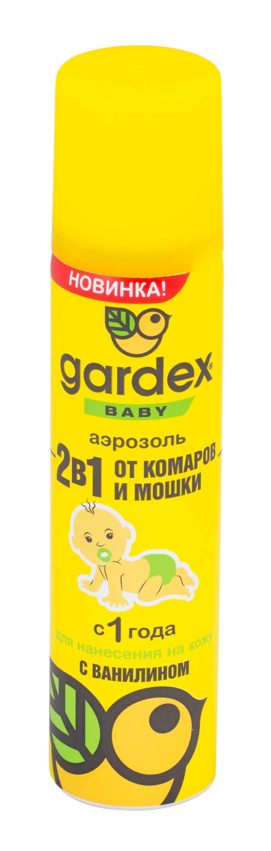 Гардекс baby аэрозоль от комаров и мошки для детей с 1 года фл. 80мл