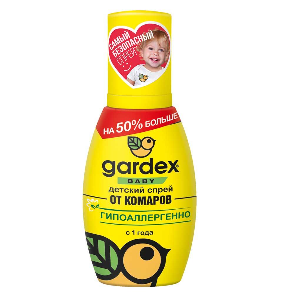 Гардекс baby спрей детский от комаров с защитой от солнца фл. 75мл