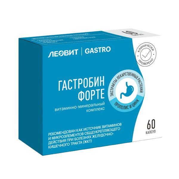 Гастробин форте витаминно-минеральный комплекс капс. 0,5г №60 (бад)