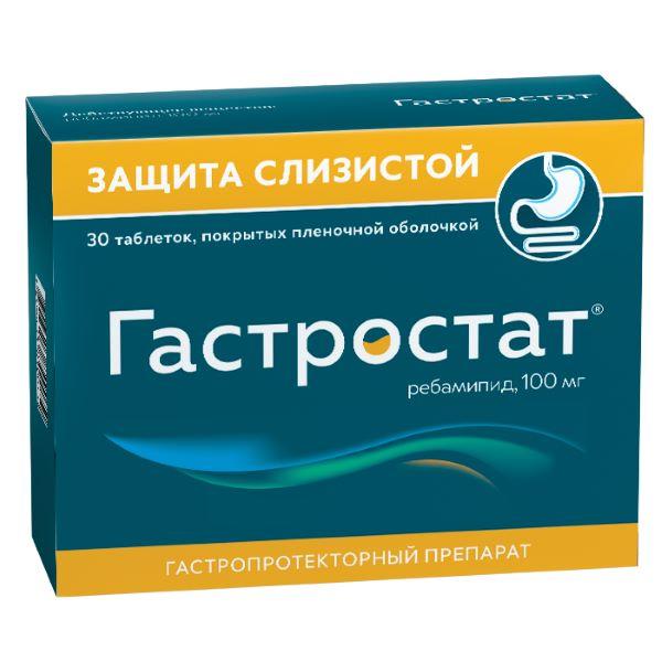 Гастростат таблетки п.п.о 100мг 30 шт.