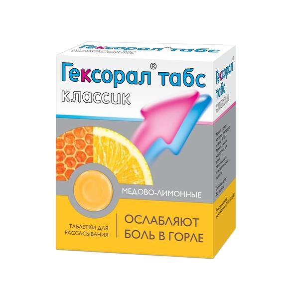 Гексорал табс классик таб. д/рассас мед-лимон n16