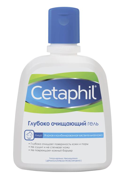 Гель Cetaphil (Сетафил) глубоко очищающий 50 мл