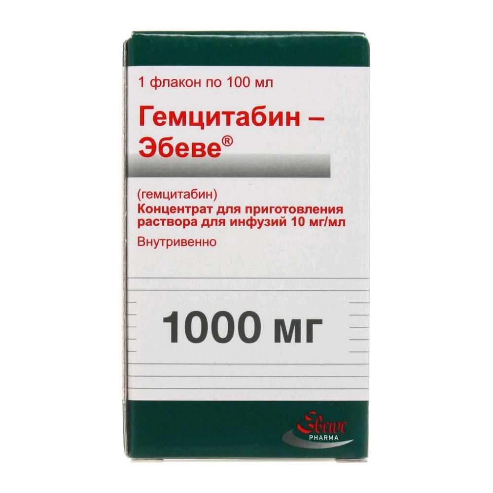 Гемцитабин-эбеве конц. пригот. р-ра д/инф. 10 мг/мл (1000 мг)фл. 100 мл