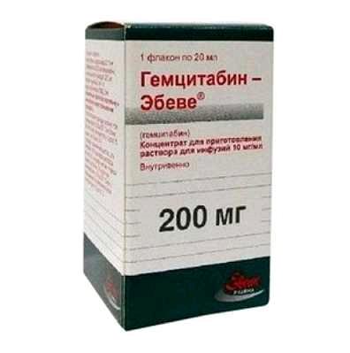 Гемцитабин-эбеве конц. пригот. р-ра д/инф. 10 мг/мл (200 мг)фл. 20 мл