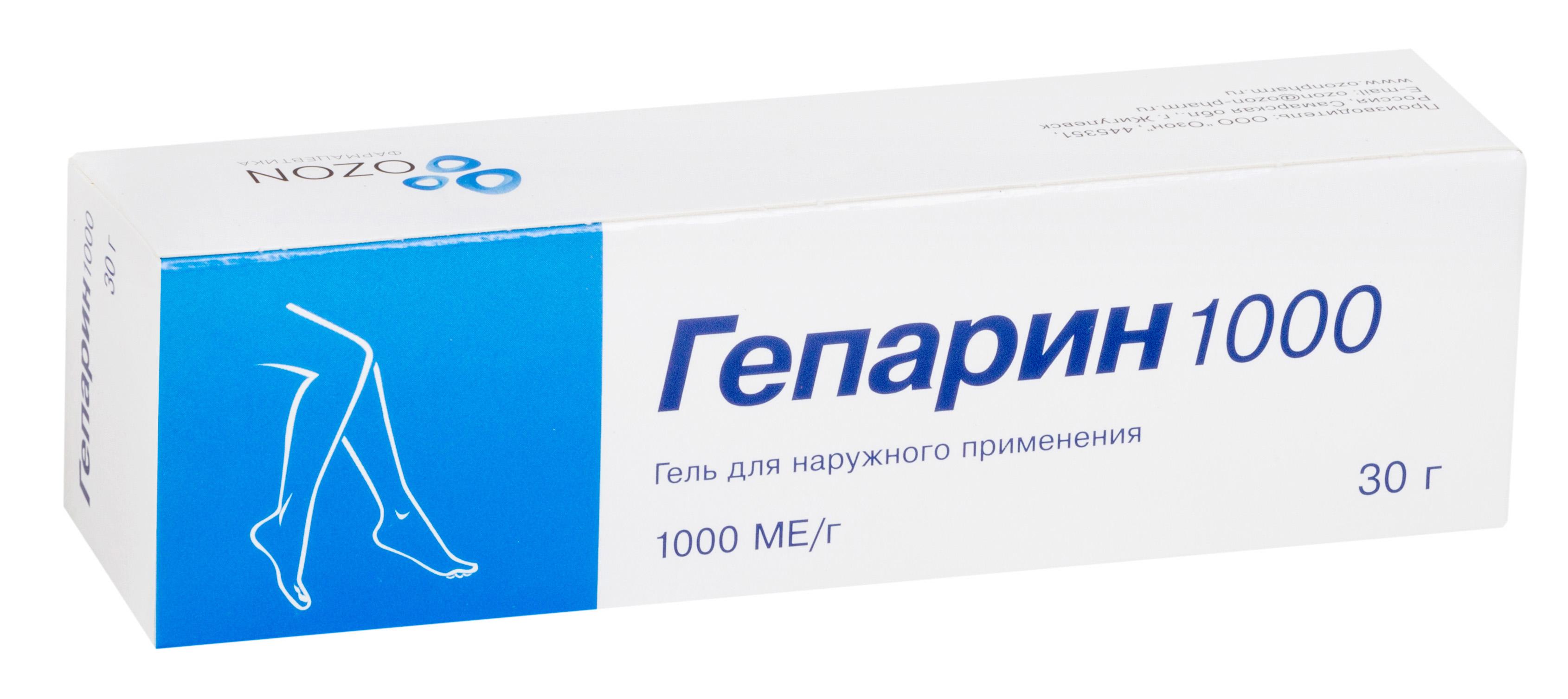 Гепарин 1000 гель д/наруж. прим. 1000 ме/г 30г