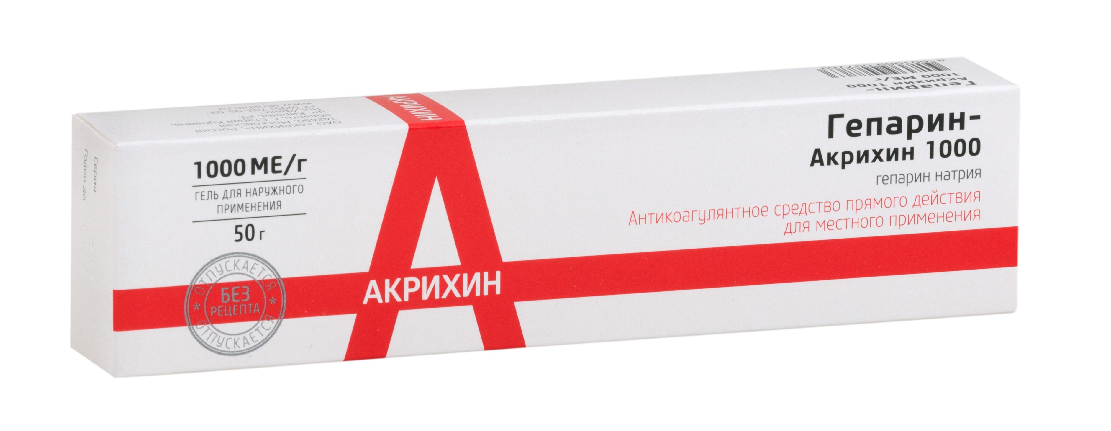 Гепарин-акрихин 1000 гель д/нар. прим. 1000ме/г туба 50г