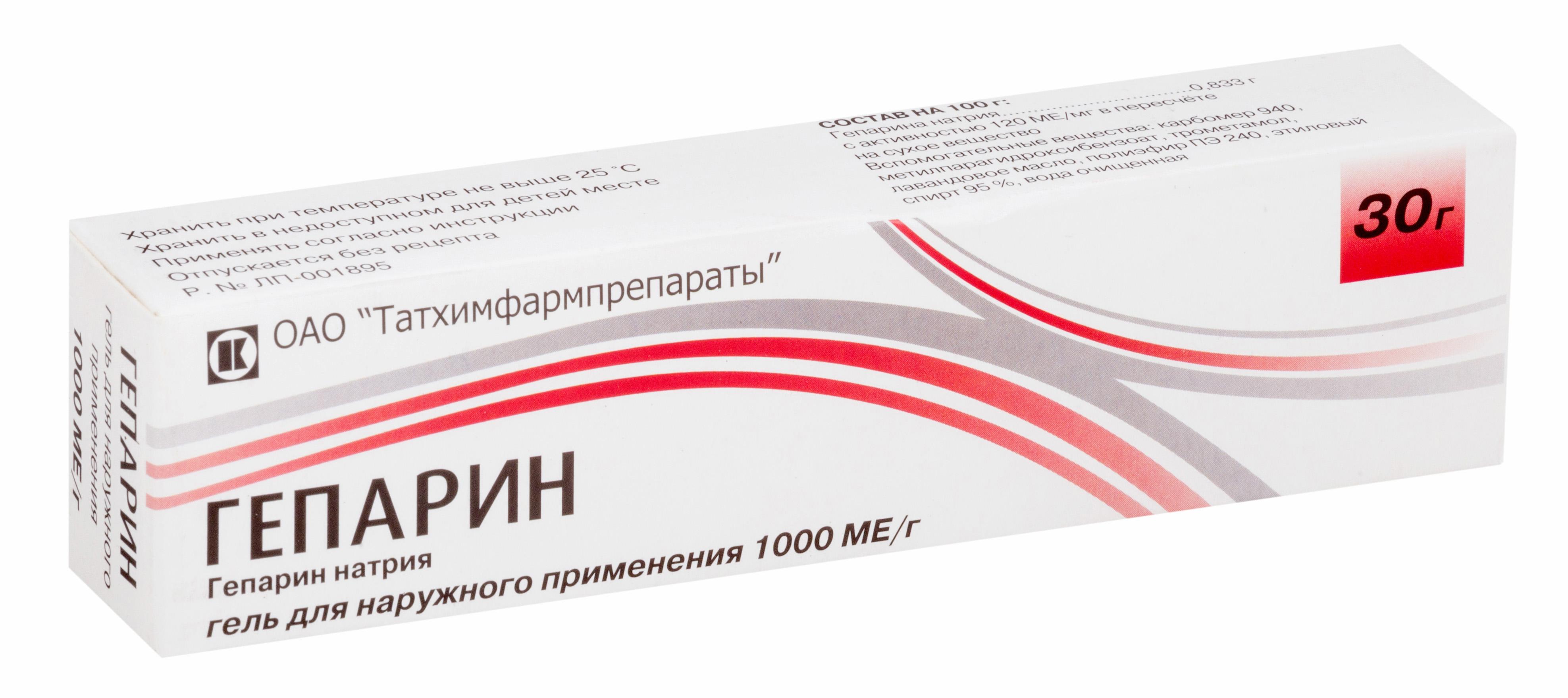 Гепарин гель д/нар. прим. 1000ме/г туба 30г