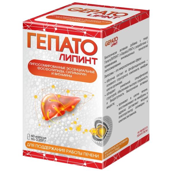 Гепатолипинт капс. 209 мг №60 (бад)