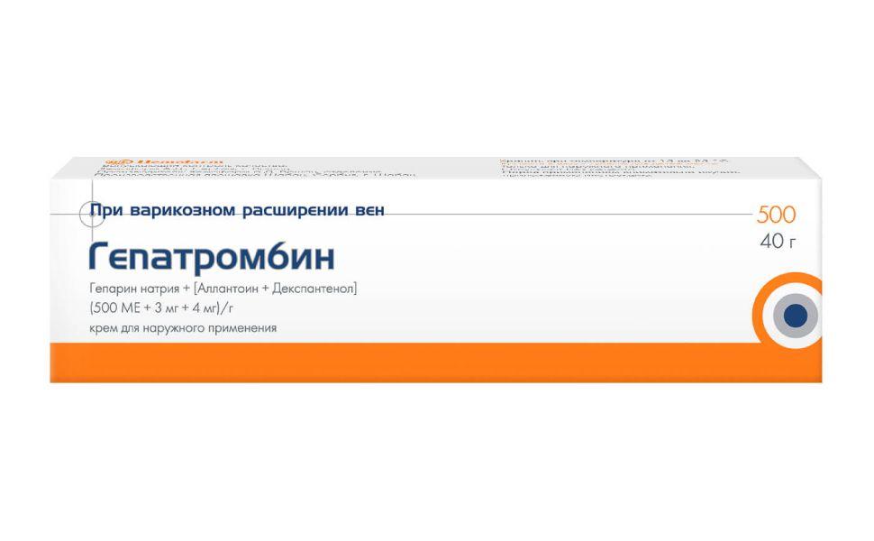 Гепатромбин крем 500МЕ 40г