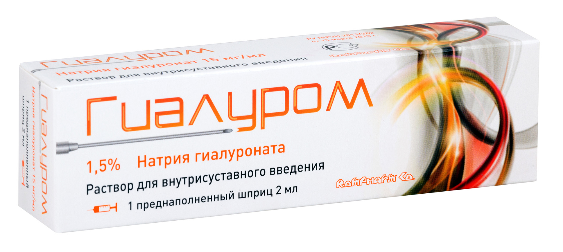 Гиалуром р-р в/сустав 1,5 2мл (шприц)