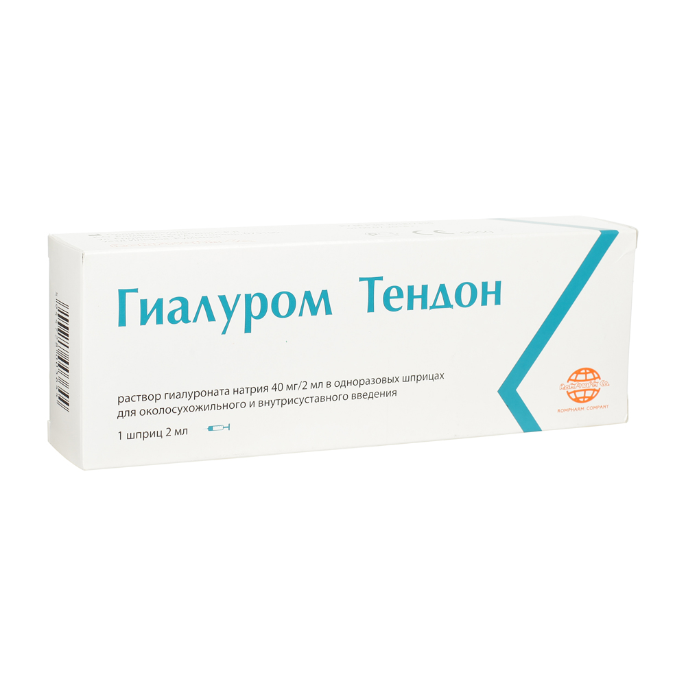 Гиалуром тендон р-р гиалуроната натрия 40мг/2мл в однораз. шприцах для околосухож. и в/суст. введ.