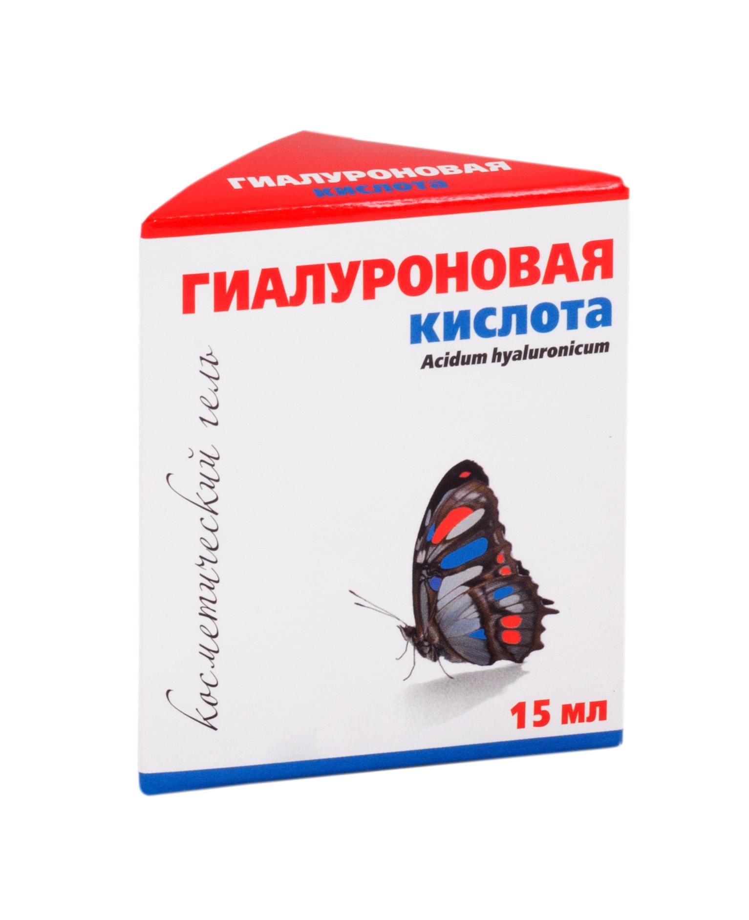 Гиалуроновая кислота гель 15мл