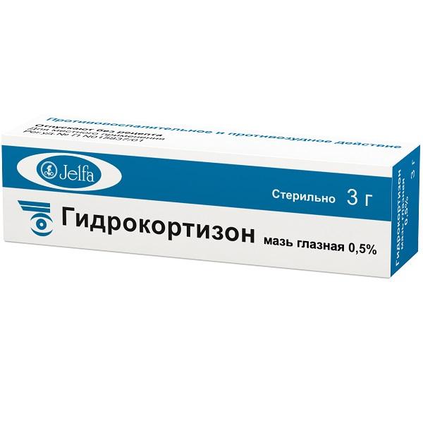 Гидрокортизон мазь глазн. 0,5% 3г n1