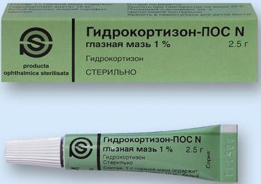 Гидрокортизон-пос мазь глазн. 1% 2,5г n1