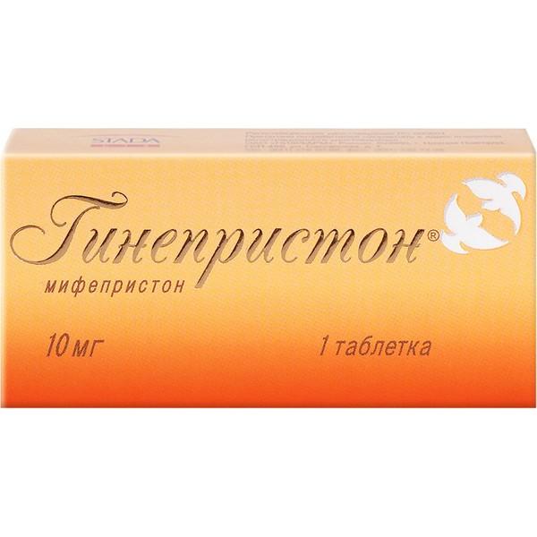 Гинепристон табл. 10 мг №1