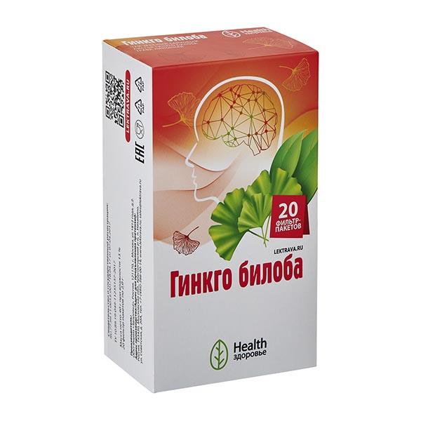 Гинкго билоба фильтр-пакеты по 2,0г №20