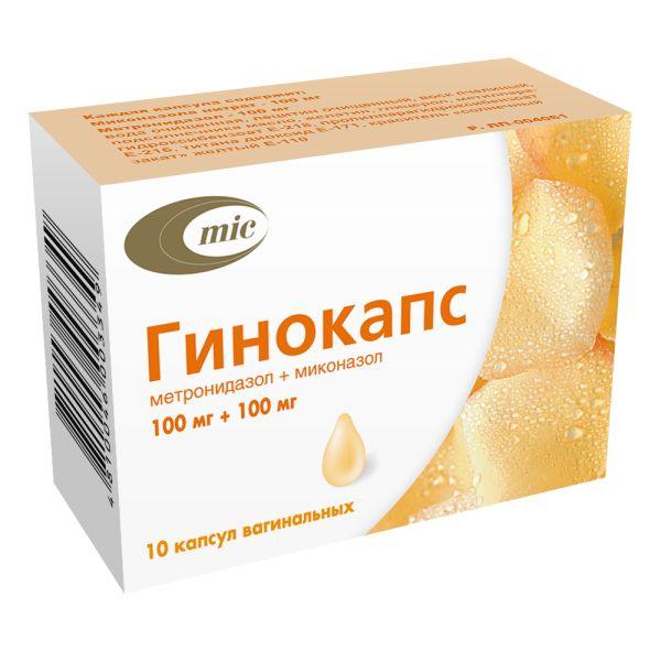 Гинокапс капс. вагин. 100 мг+100 мг 10 шт.