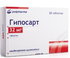 Гипосарт таб. 32мг n28