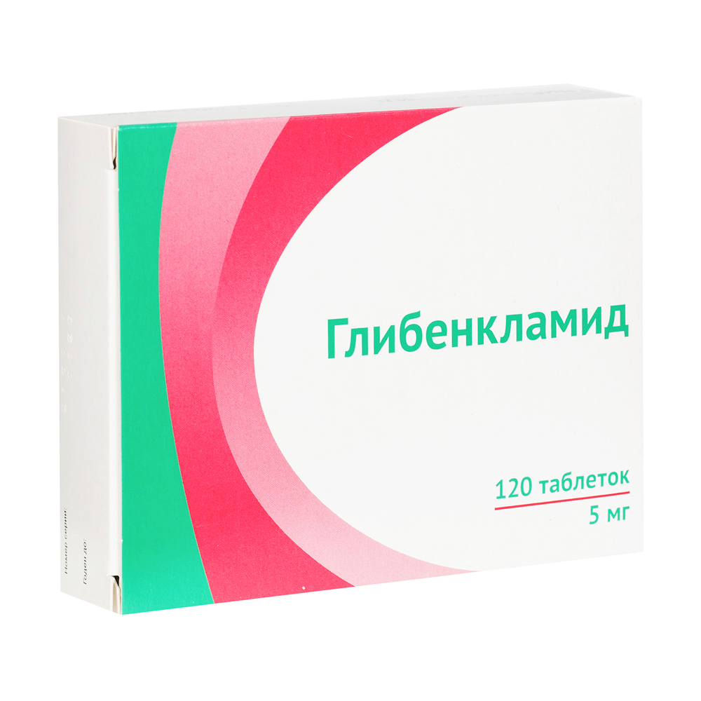 Глибенкламид таб. 5мг №120
