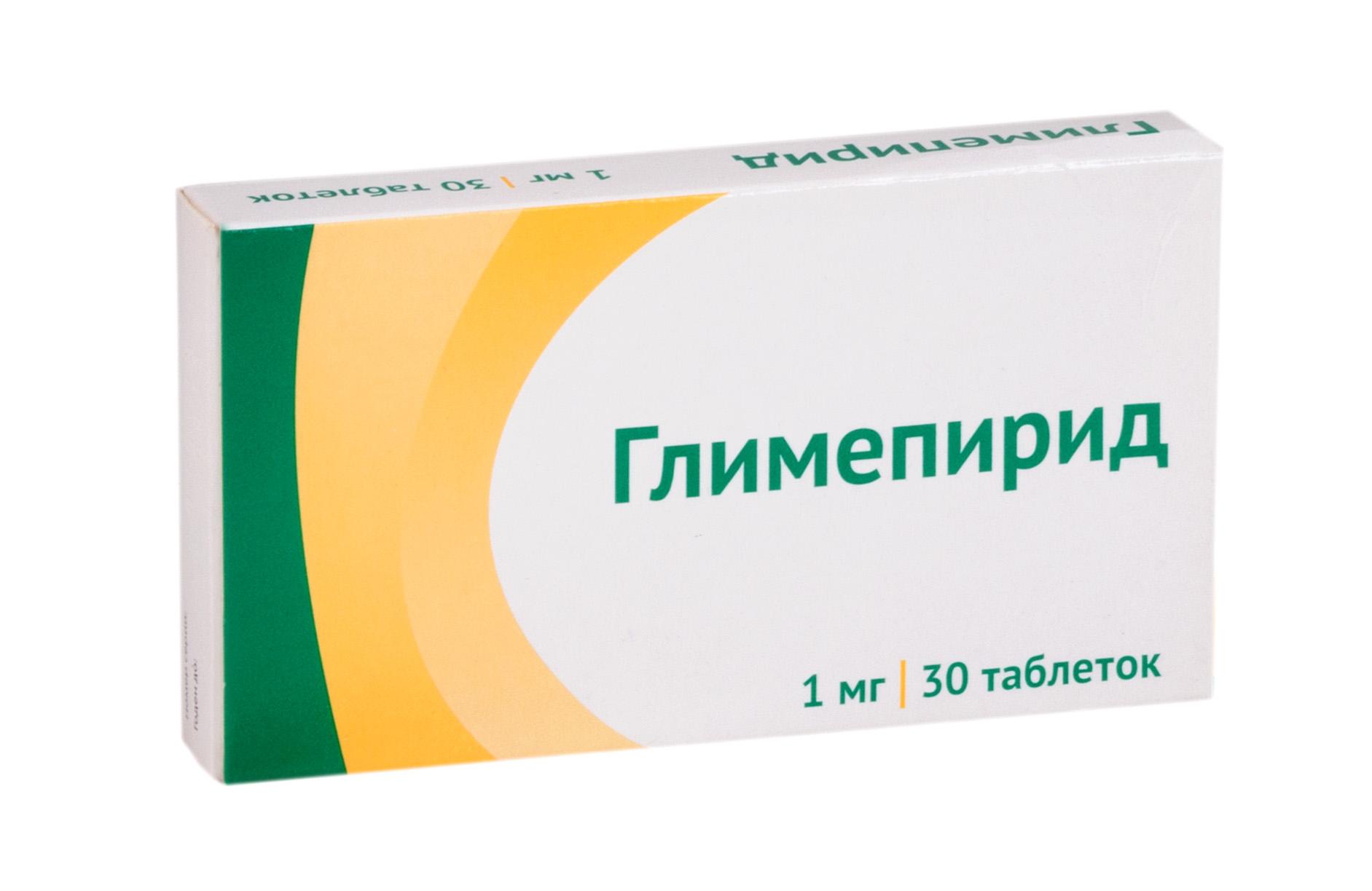 Глимепирид таб. 1мг №30