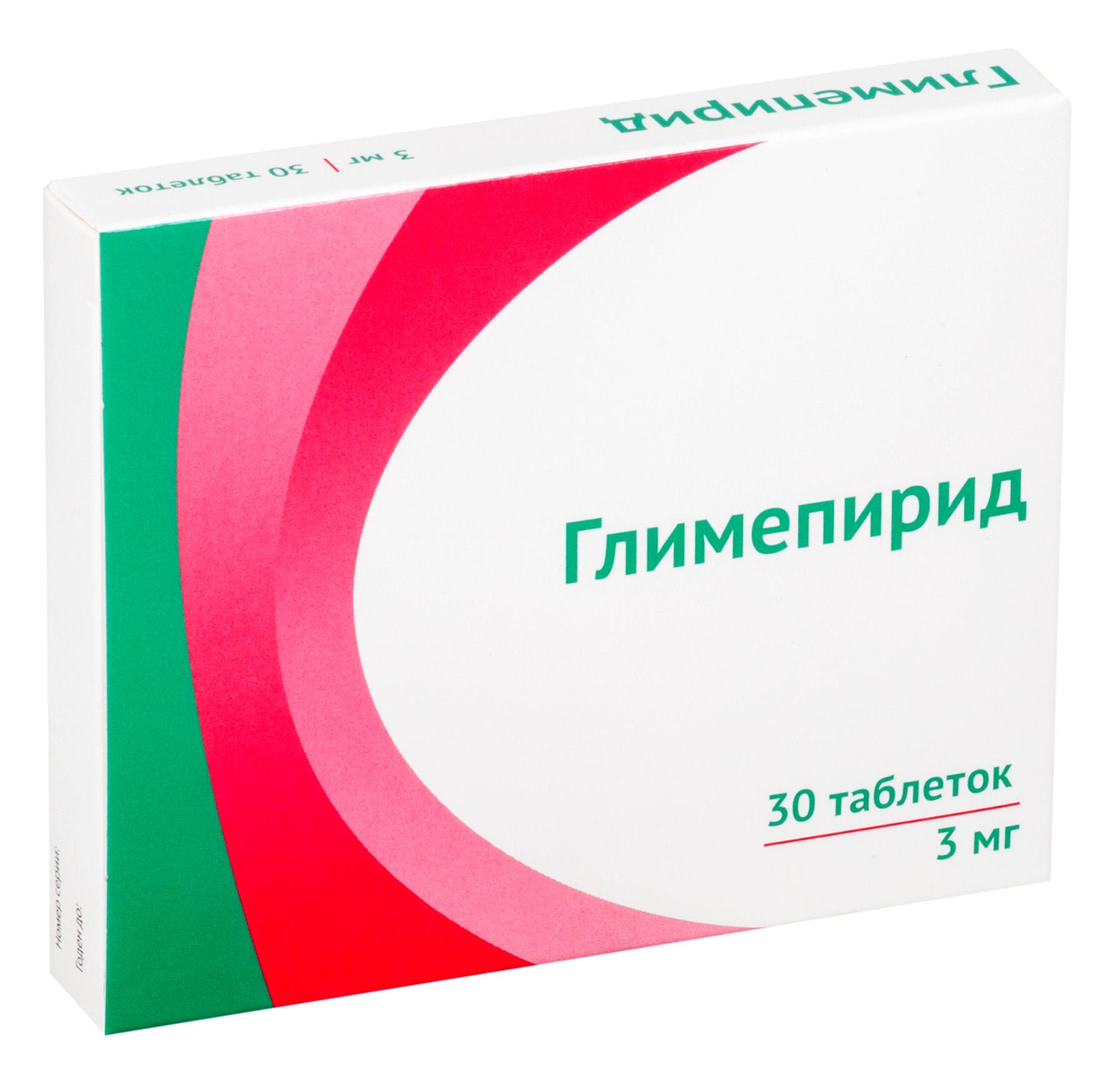 Глимепирид таб. 3мг №30