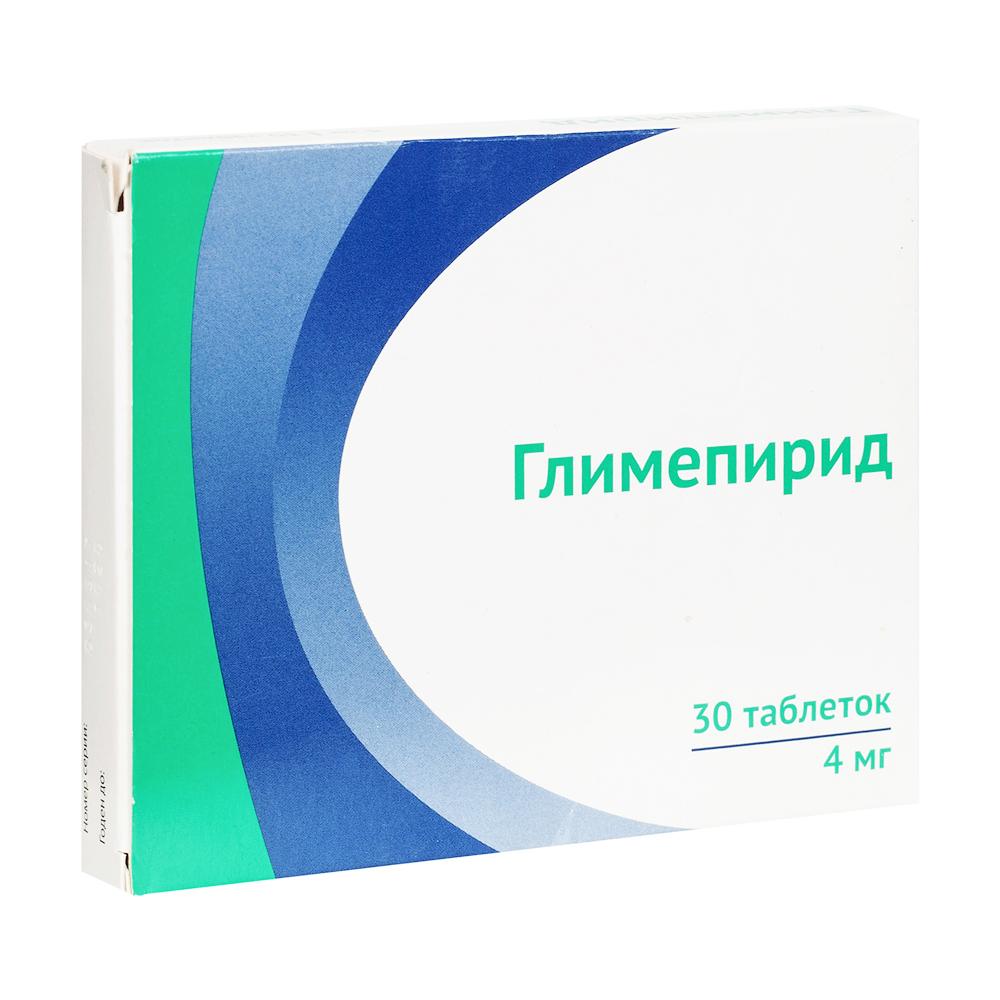Глимепирид таб. 4мг №30
