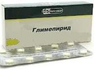 Глимепирид таблетки 4мг №30 Фармстандарт