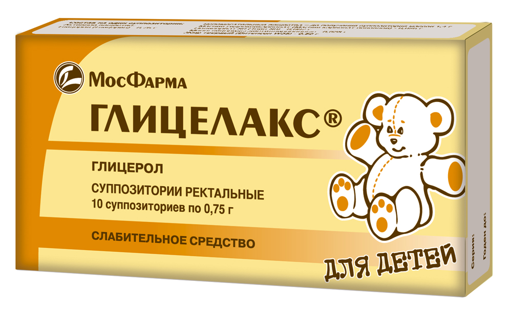 Глицелакс супп. рект. д/детей 750мг n10