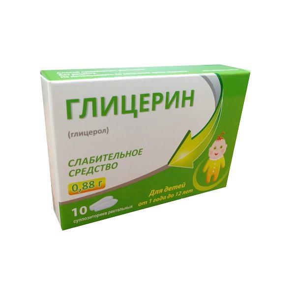 Глицерин суппозитории ректальные 0,88г №10 (стрип)