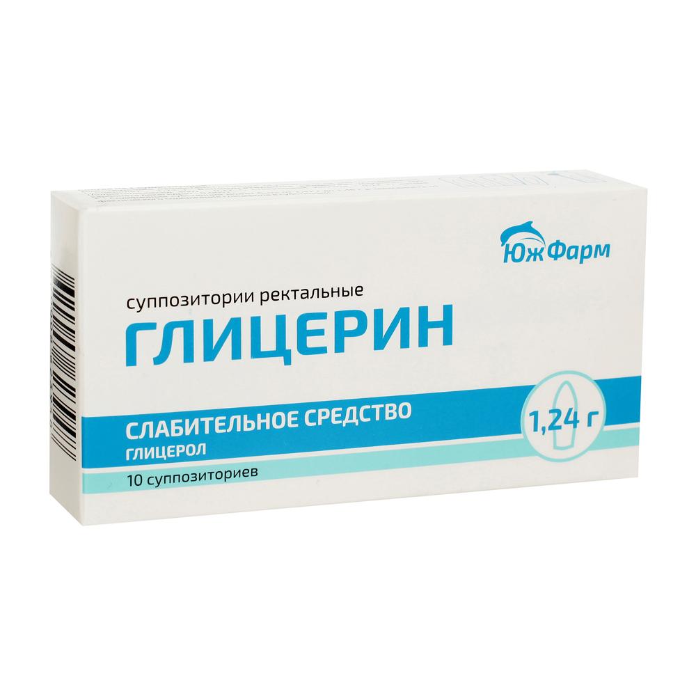 Глицериновые суппозитории ректальные 1,24г №10