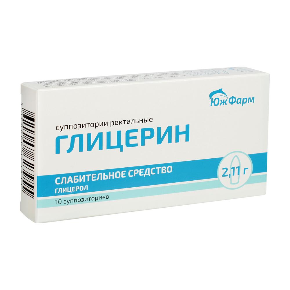Глицериновые суппозитории ректальные 2,11г №10