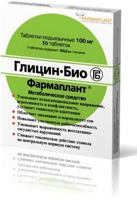 Глицин-био фармаплант таб. подъязыч. 100мг n50