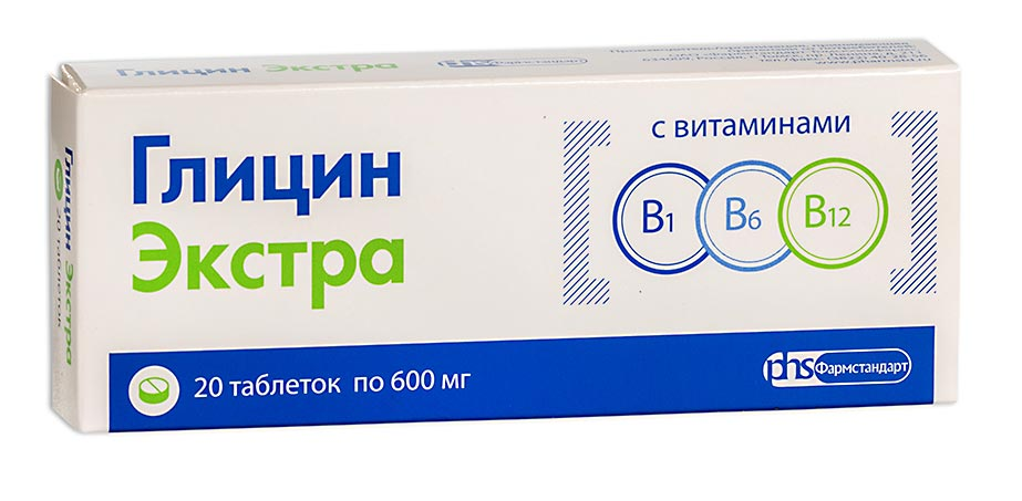 Глицин экстра таб. подъязыч. n20