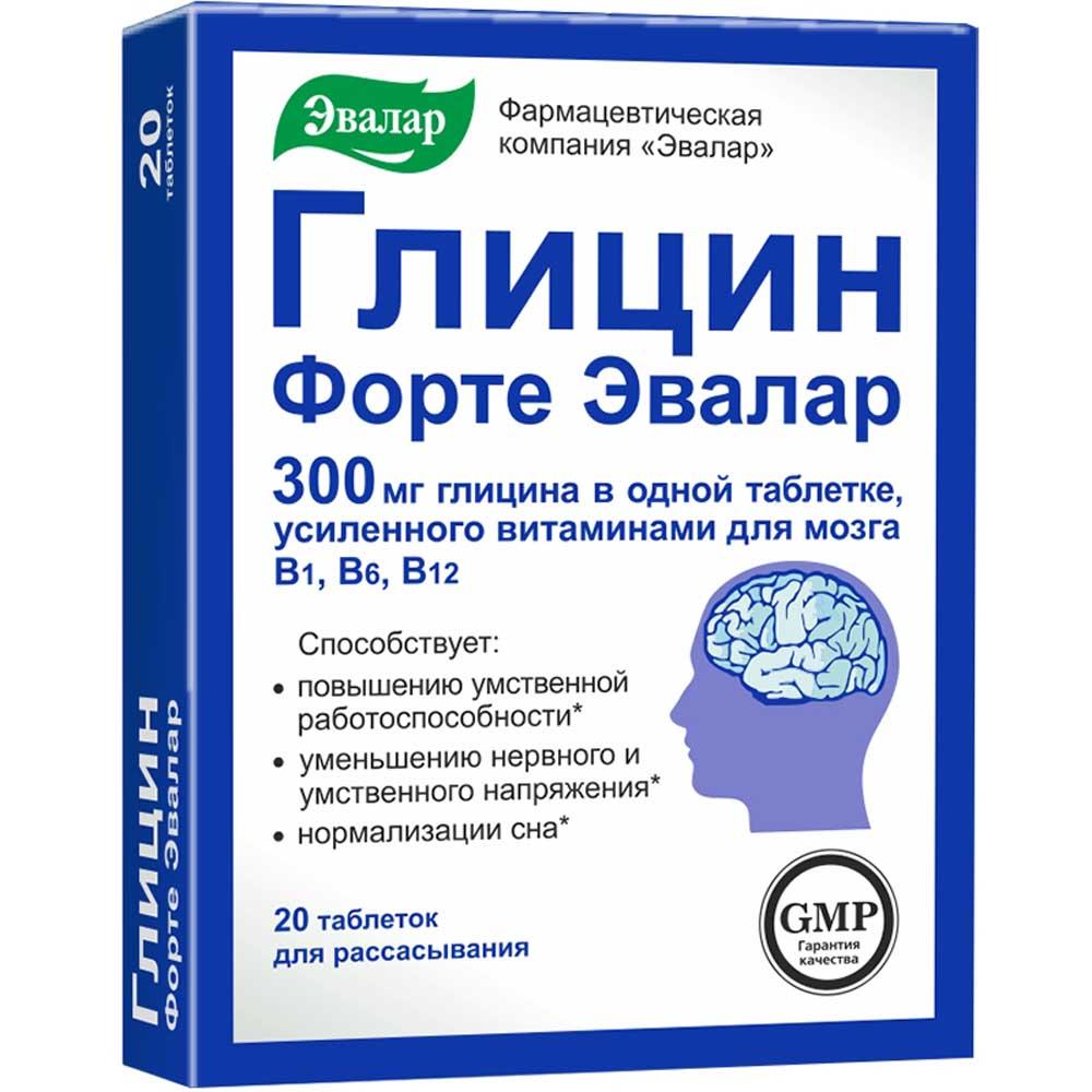 Глицин-форте эвалар таб. n20