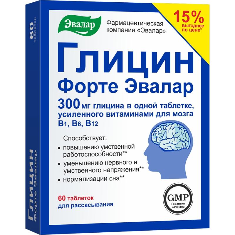 Глицин-форте эвалар таб. n60