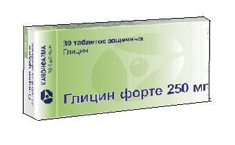 Глицин форте таб. защеч 250мг n30