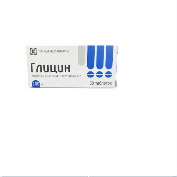 Глицин таблетки защёчные и подъязычные 100мг 50шт
